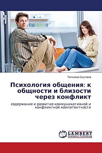 9783659115714: Psikhologiya obshcheniya: k obshchnosti i blizosti cherez konflikt: soderzhanie i razvitie kommunikativnoy i konfliktnoy kompetentnosti (Russian Edition)