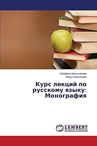 9783659120008: Kurs Lektsiy Po Russkomu Yazyku: Monografiya