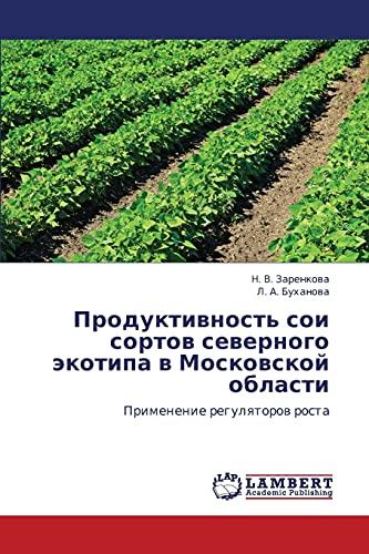 Produktivnost Soi Sortov Severnogo Ekotipa V Moskovskoy Oblasti: N. V. Zarenkova