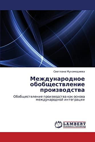 Mezhdunarodnoe Obobshchestvlenie Proizvodstva: Svetlana Mukhamedieva