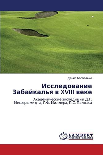 Issledovanie Zabaykal'ya v XVIII veke: Akademicheskie ekspeditsii D.G. Messershmidta, G.F. ...