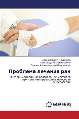 Problema Lecheniya Ran: Aleksandr Ivanovich Bezhin