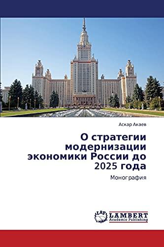 O Strategii Modernizatsii Ekonomiki Rossii Do 2025 Goda: Askar Akaev
