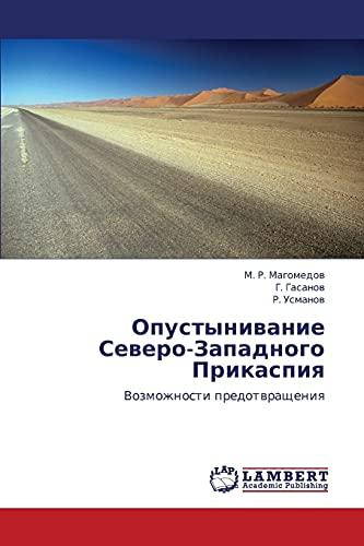 Opustynivanie Severo-Zapadnogo Prikaspiya: M. R. Magomedov