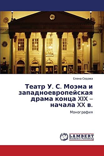Teatr U. S. Moema I Zapadnoevropeyskaya Drama Kontsa XIX - Nachala XX V.: Elena Sedova