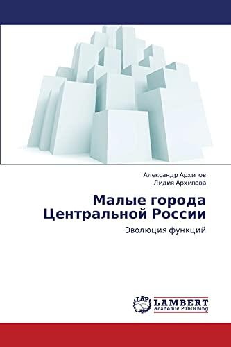 Malye goroda Tsentral'noy Rossii: Evolyutsiya funktsiy (Russian Edition): Aleksandr Arkhipov