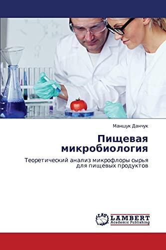 Pishchevaya Mikrobiologiya: Manshuk Danchuk