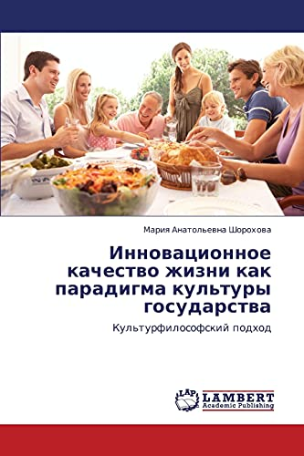 Innovatsionnoe Kachestvo Zhizni Kak Paradigma Kultury Gosudarstva: Mariya Anatol'evna Shorokhova