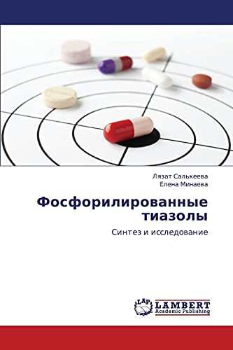 9783659167737: Fosforilirovannye tiazoly: Sintez i issledovanie (Russian Edition)