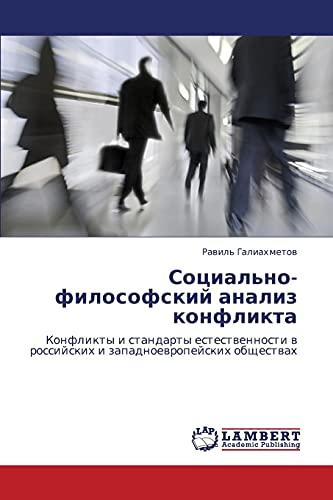 Sotsial'no-filosofskiy analiz konflikta: Konflikty i standarty estestvennosti v rossiyskikh i ...