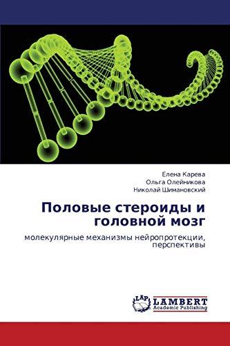 Polovye Steroidy I Golovnoy Mozg: Elena Kareva