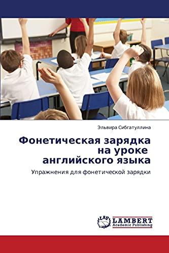 9783659170720: Foneticheskaya zaryadka na uroke angliyskogo yazyka: Uprazhneniya dlya foneticheskoy zaryadki (Russian Edition)