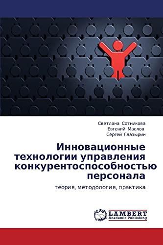 Innovatsionnye Tekhnologii Upravleniya Konkurentosposobnostyu Personala: Svetlana Sotnikova