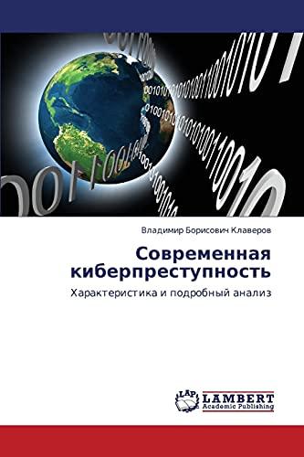 Sovremennaya Kiberprestupnost: Vladimir Borisovich Klaverov