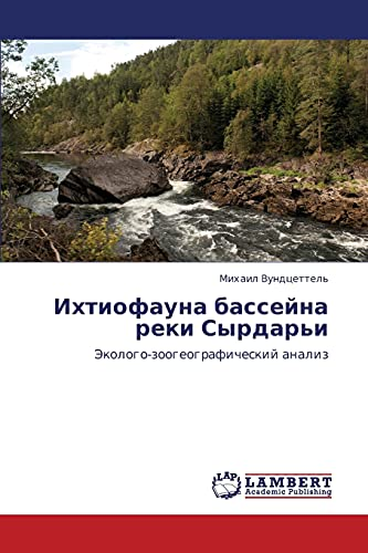 Ikhtiofauna Basseyna Reki Syrdari: Mikhail Vundtsettel