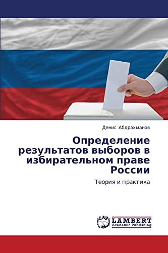 Opredelenie rezul'tatov vyborov v izbiratel'nom prave Rossii: Teoriya i praktika (Russian ...