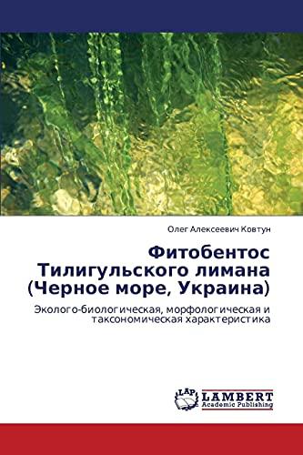 Fitobentos Tiligulskogo Limana (Chernoe More, Ukraina): Oleg Alekseevich Kovtun
