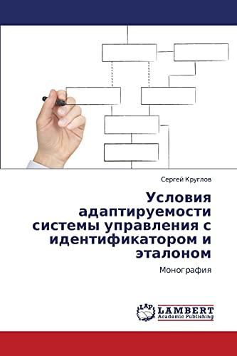 Usloviya Adaptiruemosti Sistemy Upravleniya S Identifikatorom I Etalonom: Sergey Kruglov