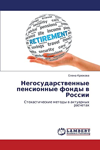 Negosudarstvennye Pensionnye Fondy V Rossii: Elena Kryukova