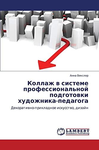 Kollazh V Sisteme Professionalnoy Podgotovki Khudozhnika-Pedagoga: Anna Veksler