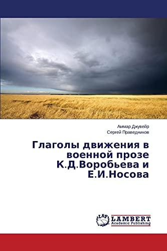 9783659224102: Glagoly dvizheniya v voennoy proze K.D.Vorob'eva i E.I.Nosova (Russian Edition)