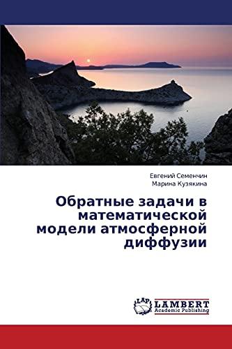 Obratnye Zadachi V Matematicheskoy Modeli Atmosfernoy Diffuzii: Semenchin Evgeniy