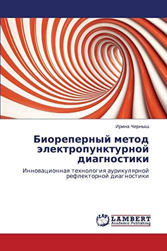 Biorepernyy metod elektropunkturnoy diagnostiki: Innovatsionnaya tekhnologiya aurikulyarnoy ...