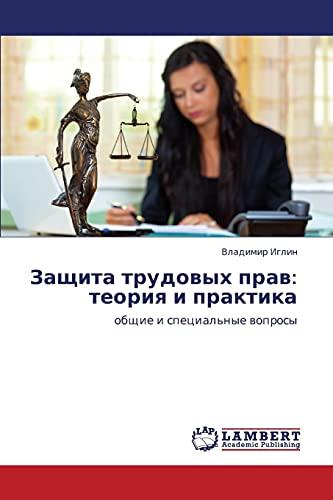 Zashchita Trudovykh Prav: Teoriya I Praktika: Vladimir Iglin