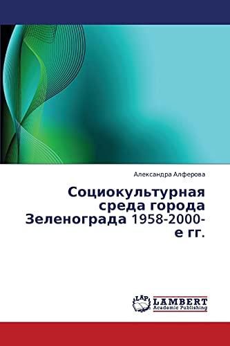 Sotsiokulturnaya Sreda Goroda Zelenograda 1958-2000-E Gg.: Aleksandra Alferova