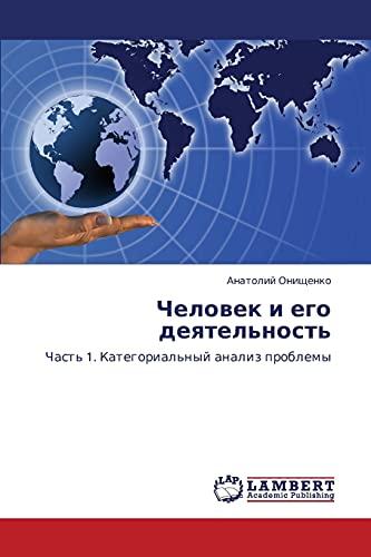 Chelovek I Ego Deyatelnost: Anatoliy Onishchenko