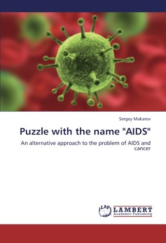 """Puzzle with the name """"AIDS"""": Makarov, Sergey"""
