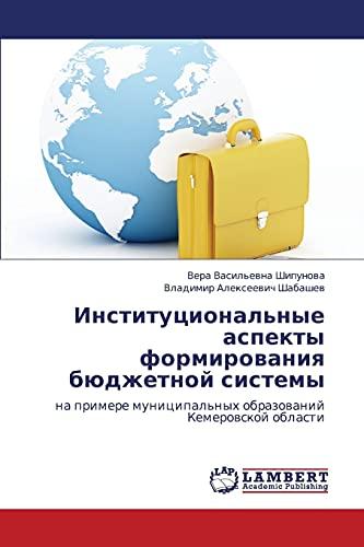 Institutsionalnye Aspekty Formirovaniya Byudzhetnoy Sistemy: Vladimir Alekseevich Shabashev