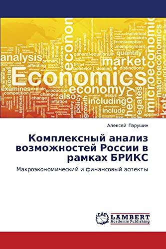 Kompleksnyy Analiz Vozmozhnostey Rossii V Ramkakh Briks: Aleksey Parushin
