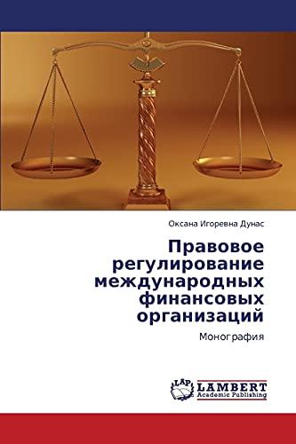 Pravovoe Regulirovanie Mezhdunarodnykh Finansovykh Organizatsiy: Oksana Igorevna Dunas