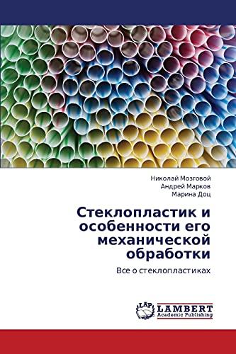 9783659258237: Stekloplastik I Osobennosti Ego Mekhanicheskoy Obrabotki