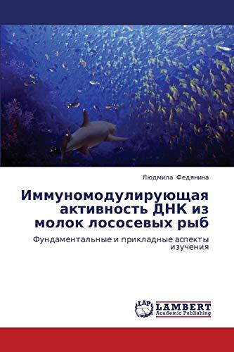 Immunomoduliruyushchaya Aktivnost' Dnk Iz Molok Lososevykh Ryb: Fedyanina Lyudmila