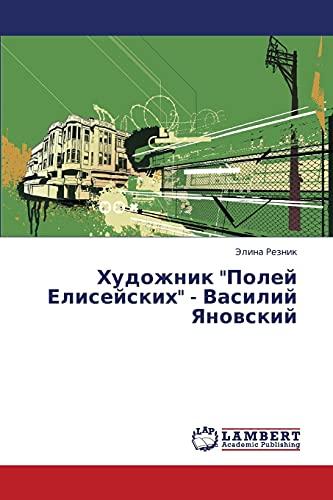 Khudozhnik Poley Eliseyskikh - Vasiliy Yanovskiy: Elina Reznik