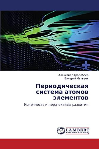 9783659275456: Periodicheskaya sistema atomov elementov: Konechnost' i perspektivy razvitiya (Russian Edition)