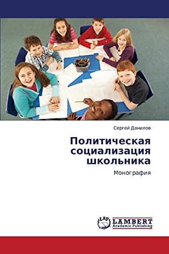 Politicheskaya Sotsializatsiya Shkolnika: Sergey Danilov