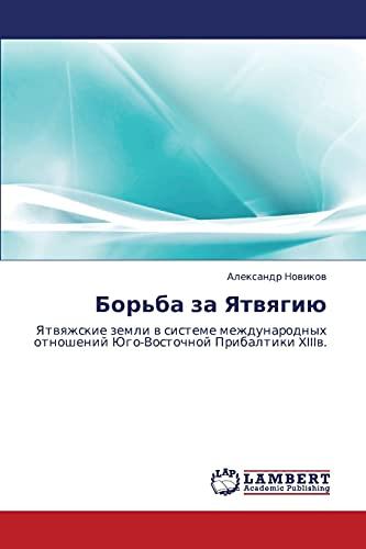 Borba Za Yatvyagiyu: Aleksandr Novikov
