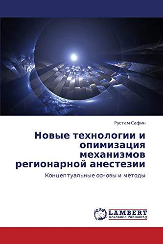 Novye Tekhnologii I Opimizatsiya Mekhanizmov Regionarnoy Anestezii: Rustam Safin