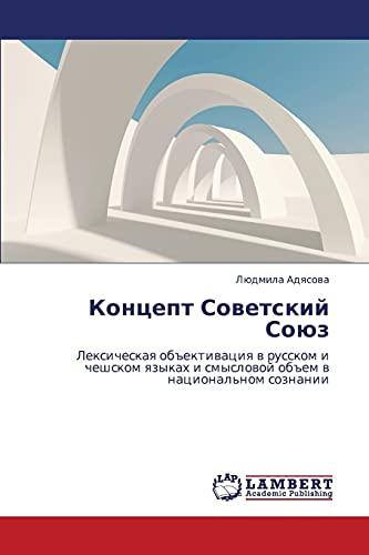 Kontsept Sovetskiy Soyuz: Lyudmila Adyasova