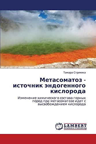 Metasomatoz - Istochnik Endogennogo Kisloroda: Tamara Strimzha