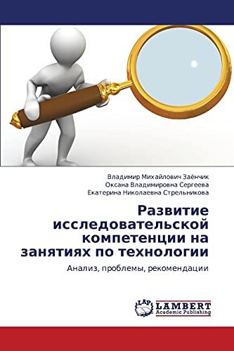 Razvitie Issledovatelskoy Kompetentsii Na Zanyatiyakh Po Tekhnologii: Vladimir Mikhaylovich ...