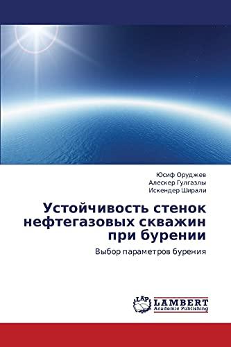 Ustoychivost Stenok Neftegazovykh Skvazhin Pri Burenii: Yusif Orudzhev
