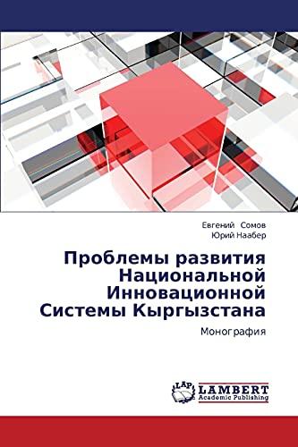 Problemy Razvitiya Natsionalnoy Innovatsionnoy Sistemy Kyrgyzstana: Evgeniy Somov