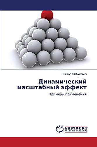Dinamicheskiy Masshtabnyy Effekt: Viktor Shabunevich
