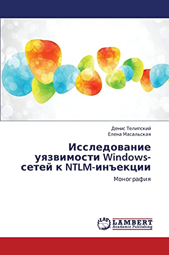 Issledovanie Uyazvimosti Windows-Setey K Ntlm-Inektsii: Denis Telipskiy