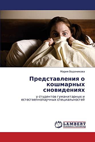 Predstavleniya o koshmarnykh snovideniyakh: u studentov gumanitarnykh i estestvennonauchnykh ...