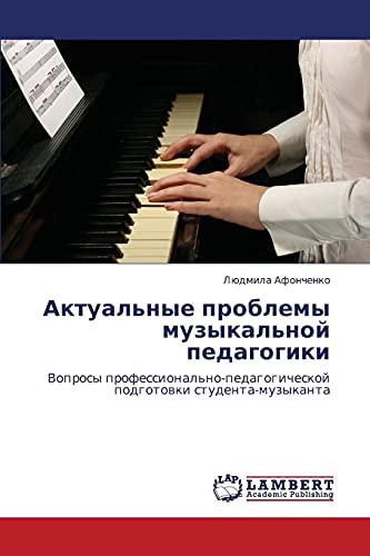 Aktualnye Problemy Muzykalnoy Pedagogiki: Lyudmila Afonchenko